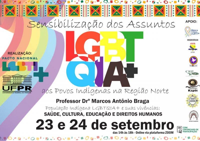 Webinario: Sensibilização dos assuntos LGBTQIA+ aos povos Indígenas na Região Norte
